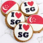 Logo cookies singapore w