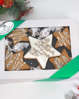 Star Gift Box
